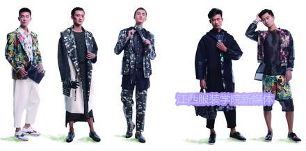 香港服装设计学院学费