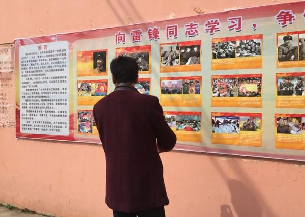 江西省信息科技学校:弘扬雷锋精神 创建文明校园 - 江西省统计局