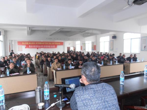 来源:  www.jxagri.gov.cn万田乡果农踊跃参加新型职业农民培训