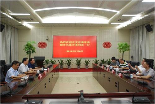 吉安市副市长张言苍一行到省地震局开展工作交流