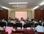 全省2017年普通高考评卷工作会议召开 - 教育网