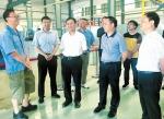 抚州:政策贴心   服务暖心   企业舒心 - 政协新闻网