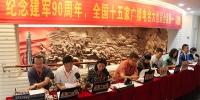 全国十五家电台举行庆祝建军90周年大型联合直播,用声音向人民军队致敬 - 江西新闻广播