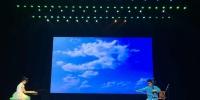 江西省举办第九届全国残疾人艺术汇演参展节目汇报表演 - 残联