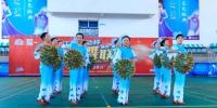 """崇仁县举办"""" 体育·惠民100""""广场舞比赛 - 体育局"""