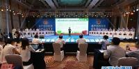 2017年江西省食品药品安全监检技能竞赛在南昌落幕 - 江西新闻广播