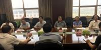 省人大环资委召开生态司法工作座谈会 - 江西省人大新闻网