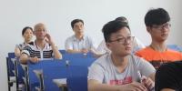 开学首日全体校领导走进课堂听课 - 江西农业大学