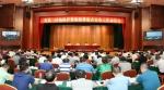 省第三环境保护督察组督察吉安市工作动员会在吉安市召开 - 环境保护厅
