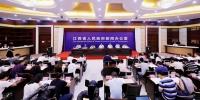 江西省全面推开公立医院综合改革新闻发布会实录 - 卫生厅