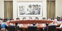 """省政协召开""""古镇的保护及利用开发""""专题协商座谈会 - 政协新闻网"""