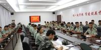 学院2017级新生军训教官带训动员大会 - 江西建设职业技术学院