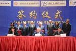 黎巴嫩法兰萨银行与江西企业合作项目协议签约仪式在南昌举行 - 中华人民共和国商务部
