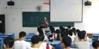 材料与机电学院第一时间进行2017级新生安全教育 - 江西科技师范大学