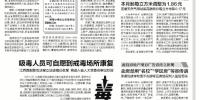 江西日报:非居民用天然气基准门站价下调 - 发改委