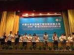 我校在中国大学生机械工程创新创意大赛中再创佳绩 - 南昌大学