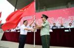 我校隆重举行2017年新生开学典礼暨军训动员大会 - 南昌工程学院
