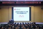 王乔:让诚信成为文化自觉 - 江西财经大学