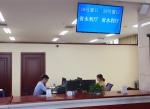 我厅行政审批窗口入驻省行政中心集中办事大厅 - 水利厅