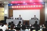 机关党委举办茶文化学习与欣赏活动 - 南昌大学