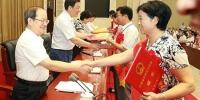 2016年度江西省科学技术奖励大会举行 - 科技厅