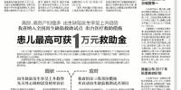 江南都市报:我省公布2017年秋季教材价格 - 发改委