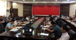 【审核评估】学校召开本科教学工作审核评估工作会议暨教学工作会议 - 江西农业大学