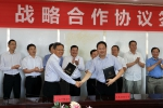 我校与天健会计师事务所签订战略合作协议 - 江西财经大学