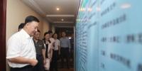 王水平看望首届世界赣商大会集中办公人员并调度筹备工作 - 中华人民共和国商务部