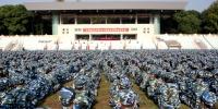 我校举行2017级新生军训动员大会 - 江西农业大学