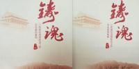 我校5篇案例入选《思政工作百佳案例》 - 南昌大学