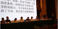 全国省级专门协会主席培训班在江西南昌举办 - 残联