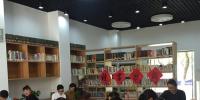 省体校开展新学期读书沙龙活动 - 体育局