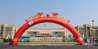 科技学院共青新校区喜迎首届新生 - 江西师范大学