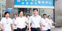 刘奇在省卫生计生委调研座谈时强调:大力推动健康江西建设 提高人民群众健康水平 - 卫生厅