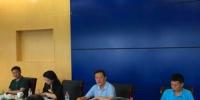 省奥体中心召开综治安全综合督查动员会 - 体育局