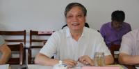 全国人大常委会委员、省人大常委会副主任马志武到省社科联调研指导工作 - 社会科学界联合会