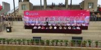我校隆重举行2017级新生军训汇报表演 - 南昌工程学院