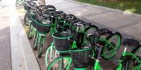 共享电单车登陆南昌 - 上饶之窗