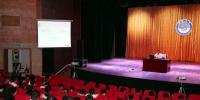 【第三学期】理学院:用五个主题周做实夏季学期 - 南昌大学