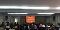 省残联组织党员干部赴江西省反腐倡廉基地开展警示教育活动 - 残联
