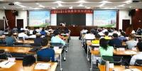 学院召开2017年第10次党委中心组(扩大)学习会 - 江西经济管理职业学院