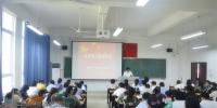 数计学院开展全员育人启动仪式 - 江西科技师范大学