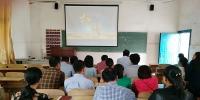 点击浏览下一页 - 江西生物科技职业学院