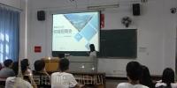 海信日立公司来我校举行校园招聘宣讲会 - 江西科技师范大学
