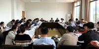 【审核评估】学校召开本科教学基本状态数据审核工作会 - 江西农业大学