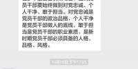 """法学院教工党支部开展做""""忠诚、干净、担当""""共产党员主题党日活动 - 江西科技师范大学"""
