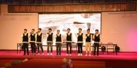 瑶湖学院开展系列活动喜迎党的十九大胜利召开 - 南昌工程学院