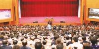 中央宣讲团在赣宣讲党的十九大精神 - 江西省人大新闻网