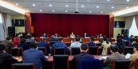 谢茹赴省体育局调研贯彻党的十九大精神情况 - 体育局